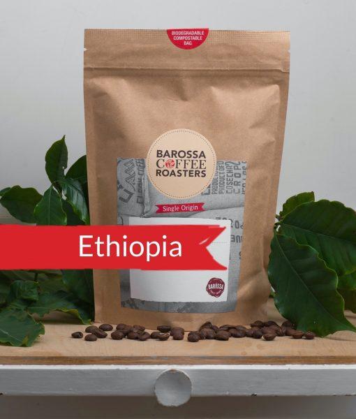 Ethiopia 200g product image